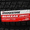 Bridgestone DM-V1 następca DMZ3